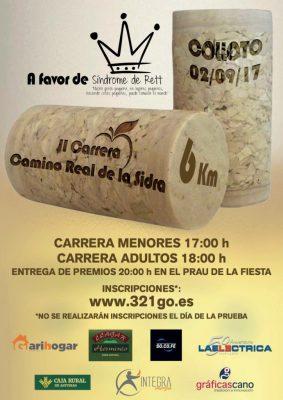 """Carrera Popular """"Camino Real de la Sidra"""""""