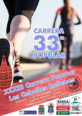 """Carrera Popular """"Les Cebolles Rellenes"""""""