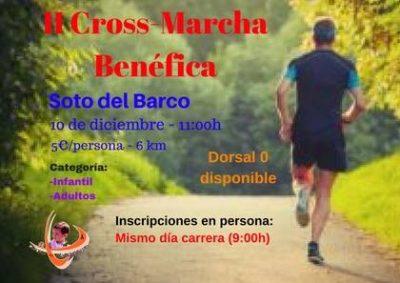 Carrera - Marcha Benéfica Soto del Barco