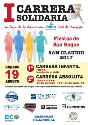 Carrera Solidaria San Roque