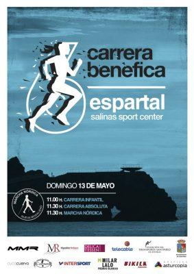 """Carrera benéfica """"Playa de Salinas"""""""
