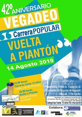 """Cross Popular """"Vuelta a Piantón"""""""