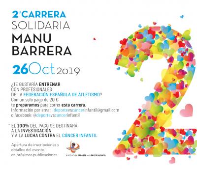 Carrera Solidaria Manu Barrera