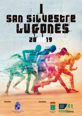 San Silvestre de Lugones